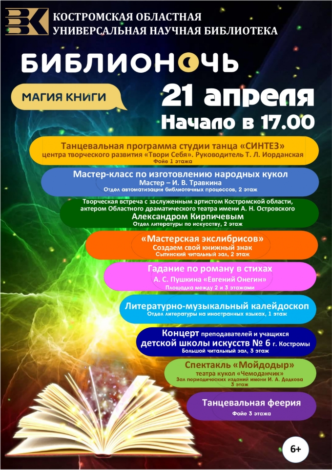 http://www.kounb.ru/media/tz_portfolio/article/cache/5ad4e33451255tz_portfolio_1523901236_M.jpg