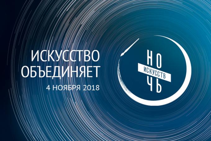http://www.kounb.ru/media/tz_portfolio/article/cache/5bc9a0419b922tz_portfolio_1539940417_M.png